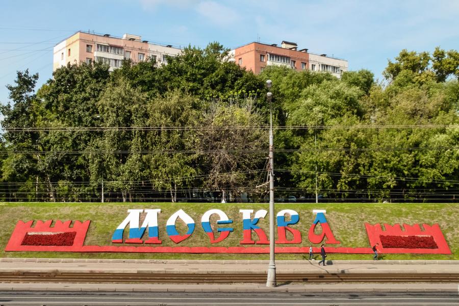 Moskau 870 Jahre Geburtstag
