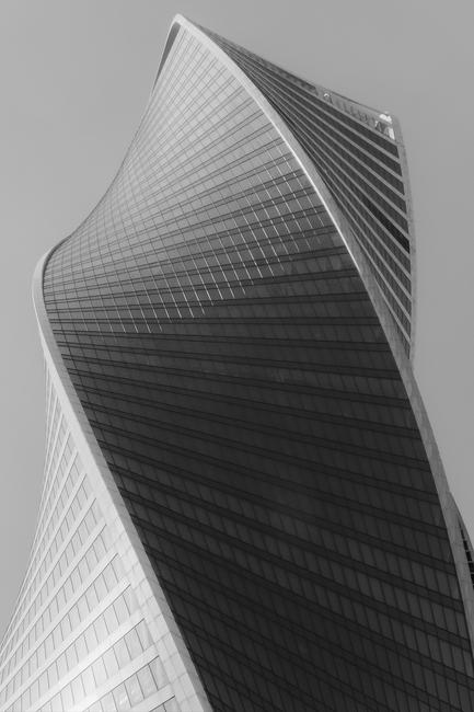 Moskau City Architektur