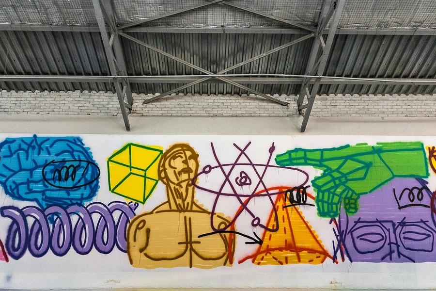 Misha Most - Ausstellung im Winzavod Modern Art Centre