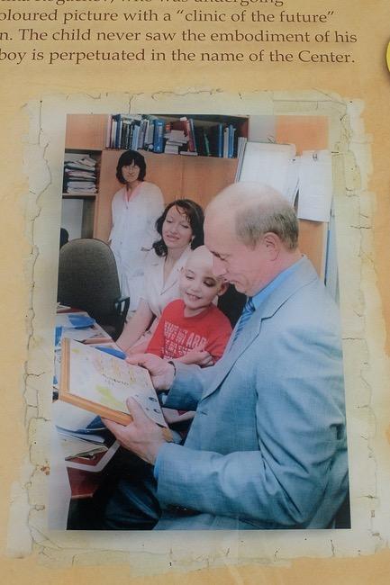 Wladimir Putin und Dmitry Rogachev