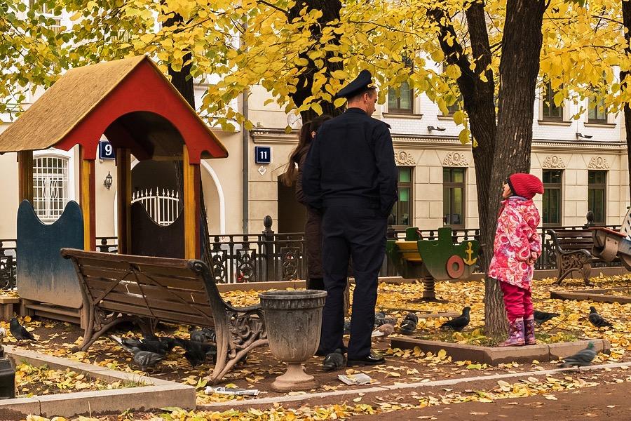 Herbsttag in Moskau