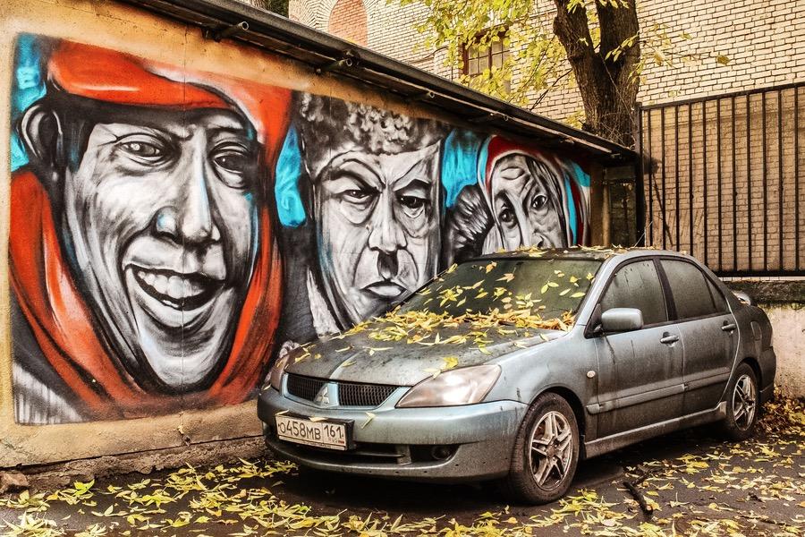 Graffiti in Moskau
