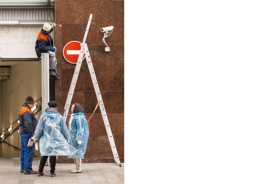 Straßenszene in Moskau