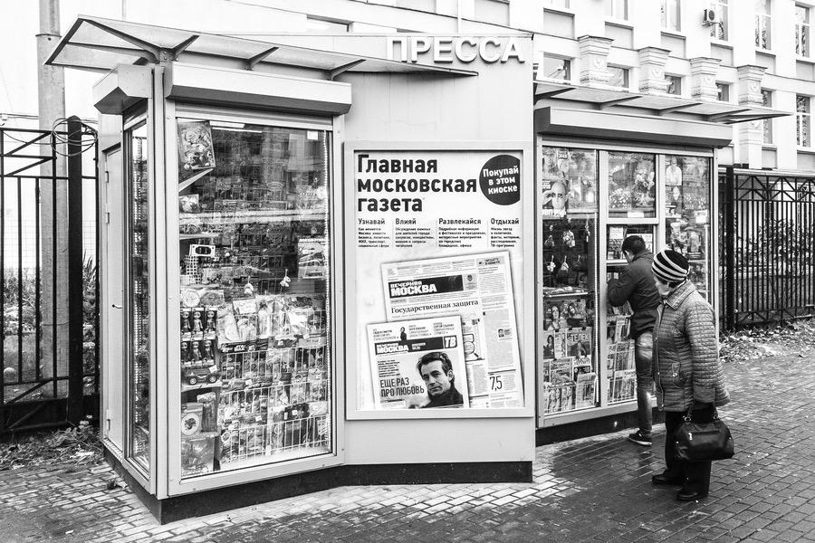 Kiosk in Moskau